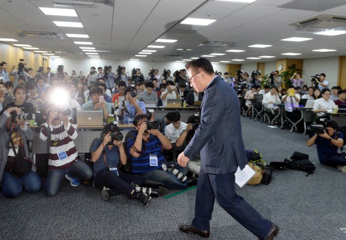 [동영상 뉴스]사진으로 보는 9월 둘째주 전자신문