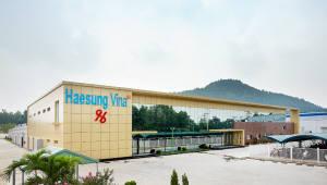 리틀코리아 베트남을 가다〈4〉 베트남 사업 전기 맞은 해성옵틱스…연내 4공장까지 착공
