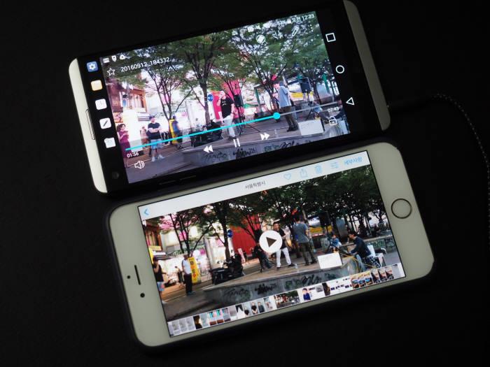 LG전자 V20으로 하이파이 영상을 녹화한 결과(상단)과 동일하게 애플 아이폰6S 플러스로 녹화한 결과를 비교해봤다.