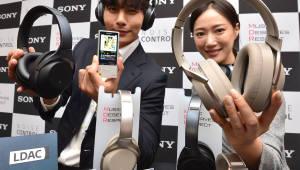 소니 `MDR-1000X` 출시, 헤드폰도 무선시대