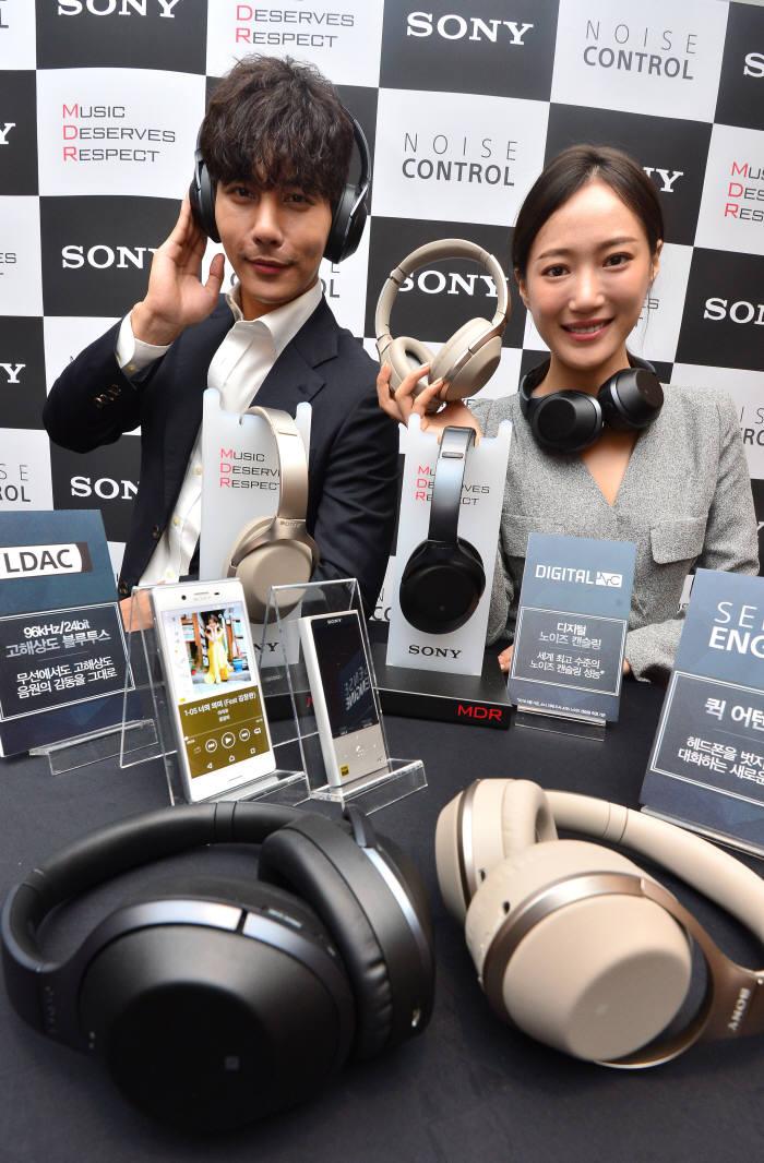 [동영상 뉴스] 소니 `MDR-1000X` 출시, 헤드폰도 무선시대