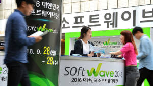 국내 유일 SW 전문전시회 `소프트웨이브` 열린다