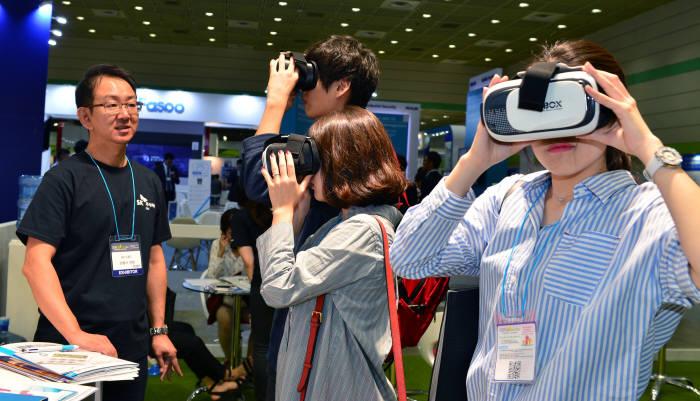 [소프트웨이브2016]가상현실(VR), 사물인터넷(IoT), 드론 등 신기술 향연