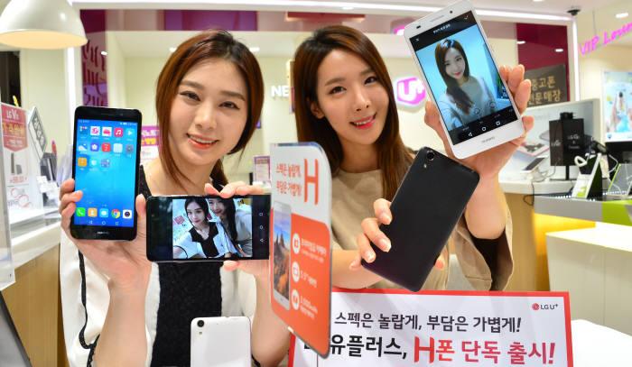 [동영상 뉴스]LG유플러스, 화웨이 H폰 출시