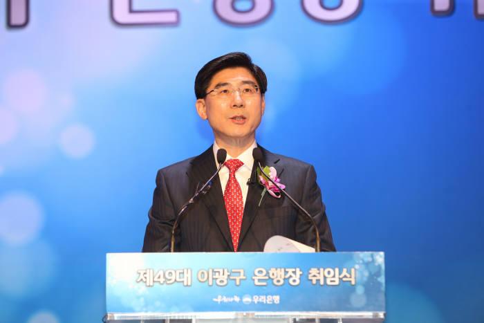 우리은행, `우리금융지주 전환 추진`...증권·보험사 인수 검토