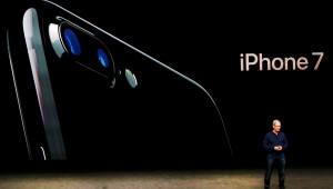 애플, 아이폰7 내달 21일 국내 출시한다