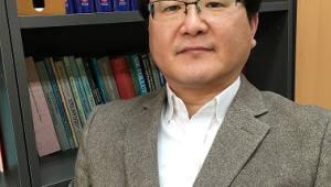 김태오 금오공대 환경공학과 교수