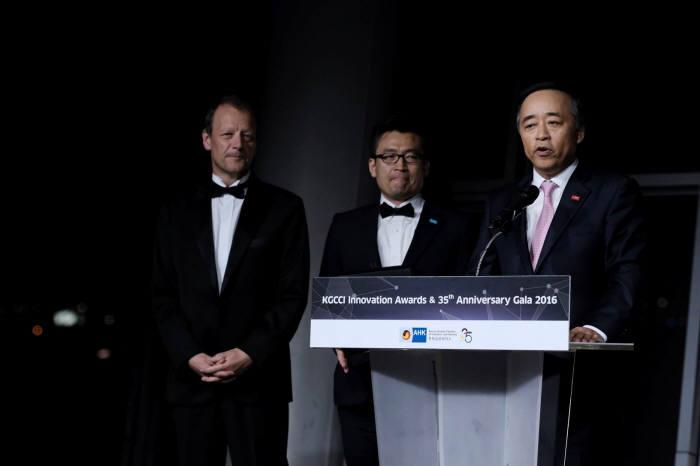한국바스프, 한독상공회의소 선정 `녹색기술 혁신기업` 수상