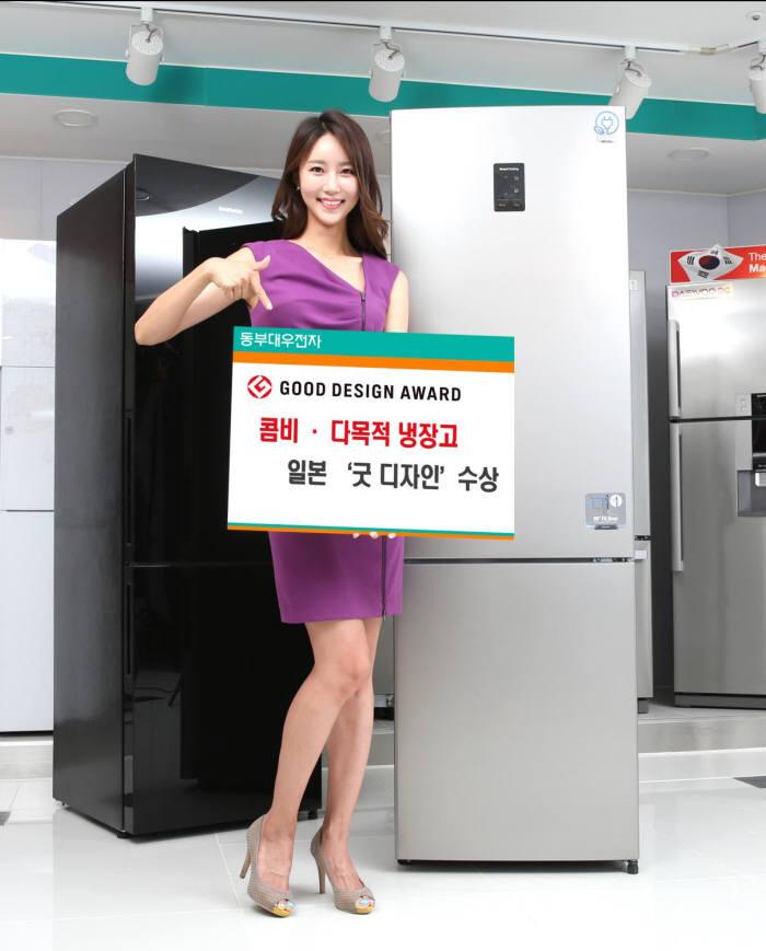 동부대우전자 콤비·다목적 냉장고 일본 `굿 디자인` 수상
