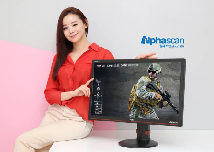 알파스캔, FPS 게임 유저를 위한 144Hz 프리싱크 27형 게이밍 모니터 출시