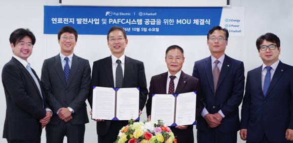 에스퓨얼셀, 후지전기코리아와 연료전지사업 업무협약