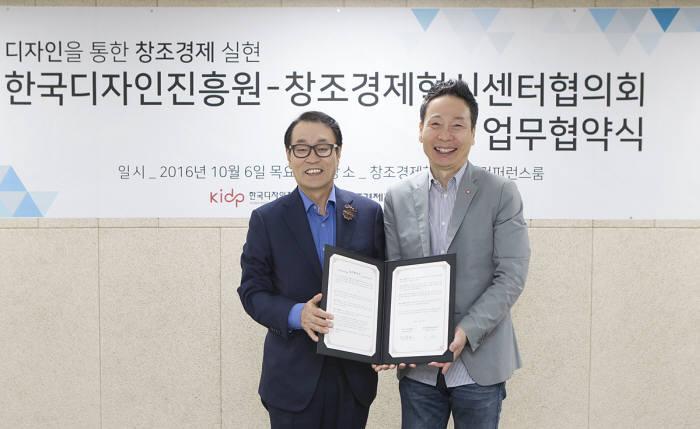 왼쪽이 정용빈 원장, 오른쪽이 김선일 회장