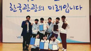 """<54>성보경영고 """"중소기업 특성화고인력양성사업 3년 연속 우수학교"""""""