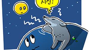 보름달이 뜰 즈음에 대형 지진 난다?