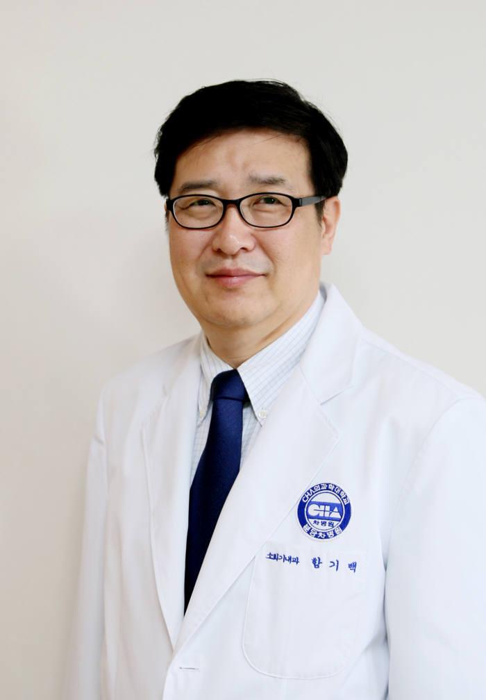 분당차병원 함기백 교수팀, `오메가-3` 난치성 소화기질환 효과 규명