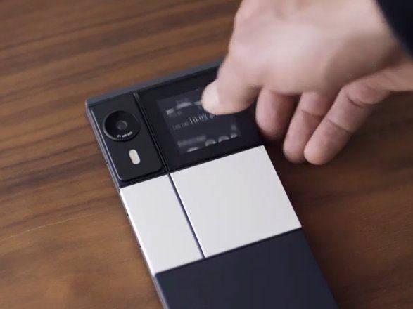 [대한민국 희망프로젝트]<498>모듈형 스마트폰