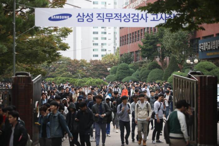 역사와 미래 먹거리 물어본 삼성 고시…국내외 7개 지역서 GSAT 실시