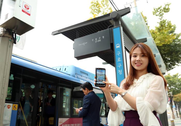 구로구는 버스정류장, 안양천 일대, 학교까지 무료 와이파이존을 구축했다. 모바일기기나 노트북에서 와이파이 신호를 검색해 `Public WiFi@Guro`를 선택하면 된다.