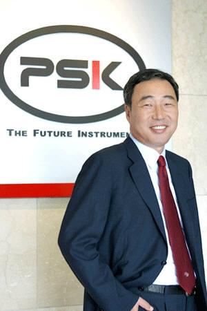 박경수 PSK 대표(전자신문 DB)