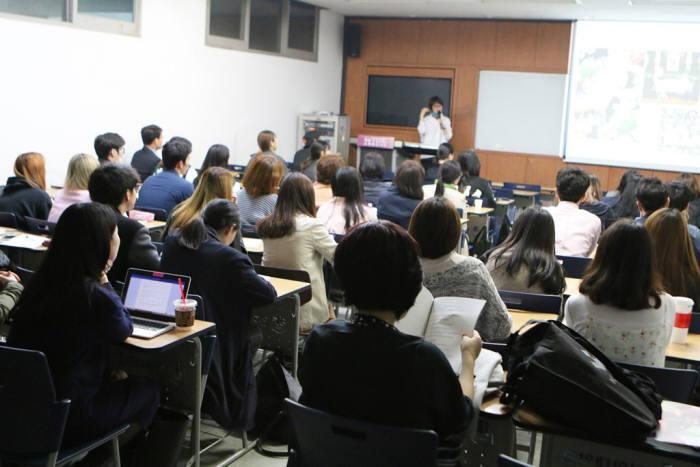 한국감성과학회가 지난 8월 개최한 한국감성과학회 춘계학술대회 행사 모습.