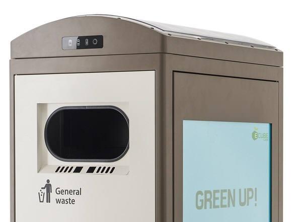이큐브랩, 쓰레기통+태양광+IoT 융합 `클린큐브`로 관심끈다