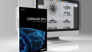 인텔리코리아, 방과후강사와 학생 대상으로 3D모델링 SW 무료 보급