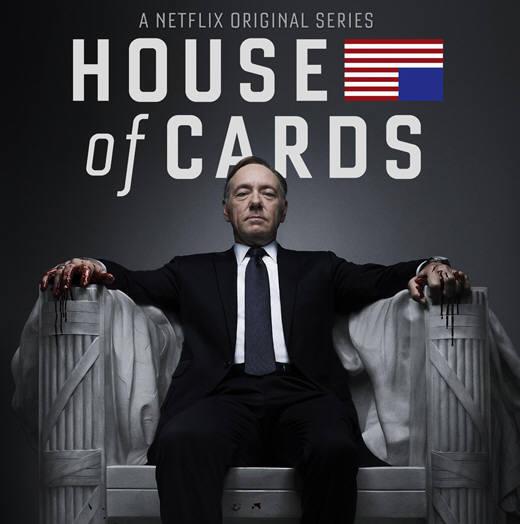 넷플릭스의 간판 프로그램 `하우스 오브 카드`