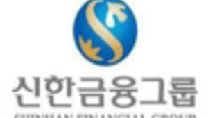 신한금융·KT 등 5개사 기후변화대응 최우수 기업 등극