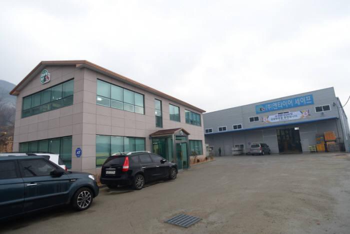 엔타이어세이프시스템 공장