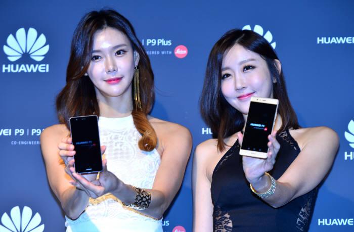 [동영상 뉴스]화웨이, 프리미엄 스마트폰 P9, P9 Plus 출시
