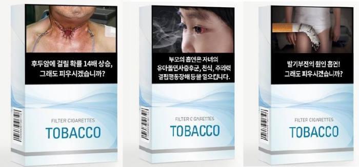 오는 12월 23일부터 본격적으로 모든 담배에 부착되는 흡연 경고그림 시안. 사진=넥스트데일리 DB