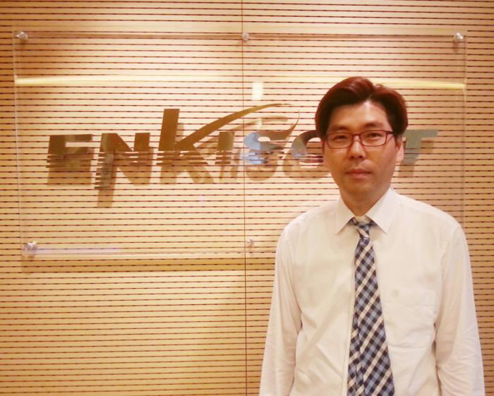 정경현 엔키소프트 대표