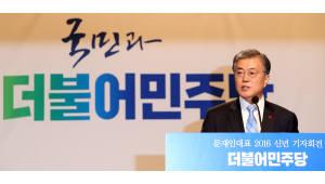 대권 잠룡들의 현재 여론 성적표는?