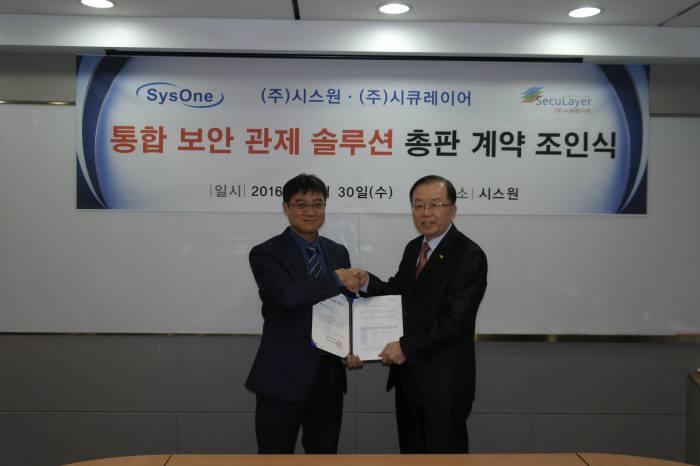 전주호 시큐레이어 대표(왼쪽)와 이갑수 시스원 대표가 계약 후 기념촬영을 했다.