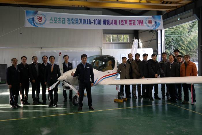 베셀은 지난달 29일 경남 사천에 위치한 자사 경항공기 생산공장에서 경항공기(KLA-100) 시제품을 제작해 출고식을 가졌다.