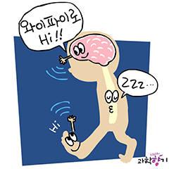 [KISTI 과학향기]뇌를 읽는 기술, 마비된 신체를 움직이다...뇌와 다리를 와이파이로 연결하다