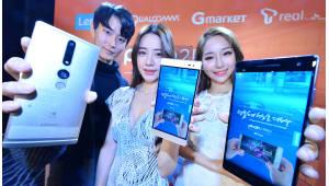 한국레노버 세계 최초 증강현실 스마트폰 `팹2 프로` 출시