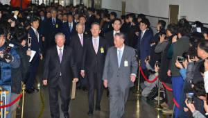 기업총수 국조특위 청문회 출석
