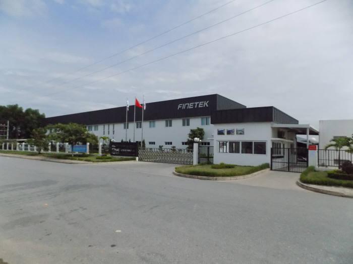 [미래기업포커스]파인텍, 세광테크 합병 OLED장비 사업 진출