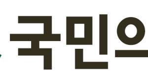 """김관영 제안설명 """"탄핵은 민주주의 복원 대장정의 시작"""""""
