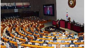 박근혜 대통령 탄핵