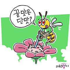 [KISTI 과학향기]곤충에게도 `의식`이 있을까?