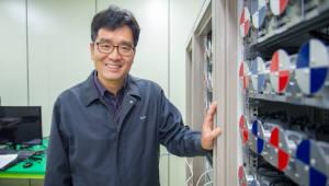 김홍주 한국전기연구원 정밀제어연구센터장