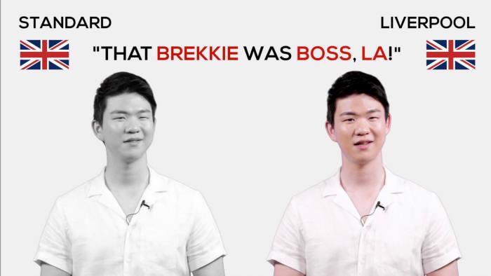 유튜브와 페이스북에서 `KoreanBilly`로 활동하는 공성재씨.