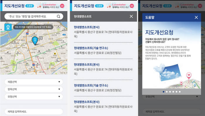 현대엠엔소프트, 지도개선 요청 고객 `개안수술` 후원 참여 기회 제공