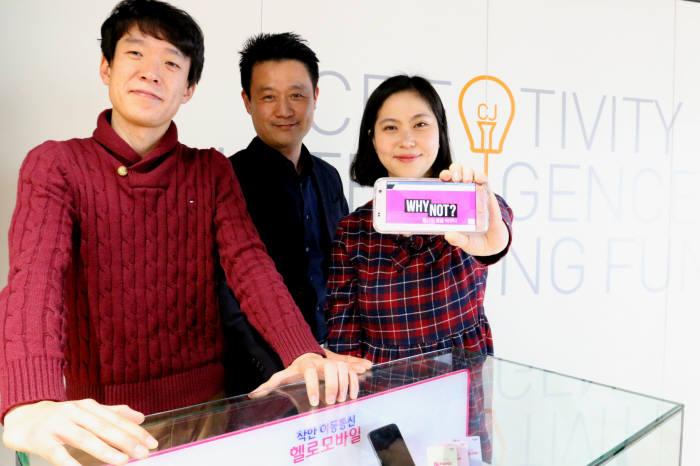 왼쪽부터 권오찬 판매전략팀 과장, 정재욱 팀장, 이현배 대리가 CJ헬로모바일 만의 이색 요금제 개발 과정을 얘기하고 있다.