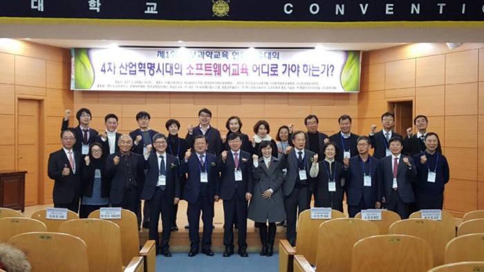 11일 서울 서초 서울교육대학교에서 한국정보교육학회, 한국컴퓨터교육학회, 한국정보과학회가 1회 정보과학교육 연합학술대회를 개최하고 관계자들과 함께 기념촬영했다.