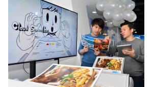 후지제록스 클라우드 기반 `스마트워크 게이트웨이` 제품 솔루션 출시