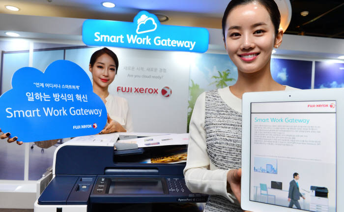 [동영상 뉴스]후지제록스 클라우드 기반 `스마트워크 게이트웨이` 제품 솔루션 출시
