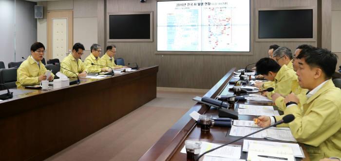 정부 조류인플루엔자 대책 회의.